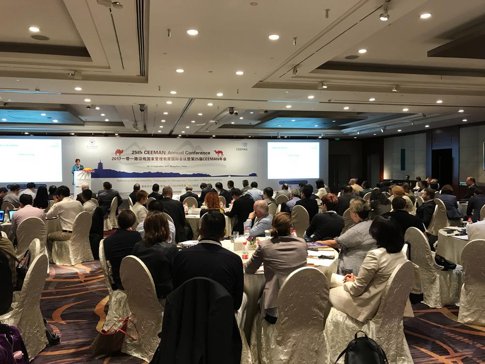 Конференция CEEMAN Фото 2