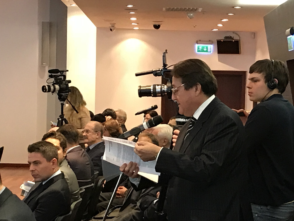 Заседание Совета руководителей объединений предпринимателей - членов ТПП РФ Фото 3
