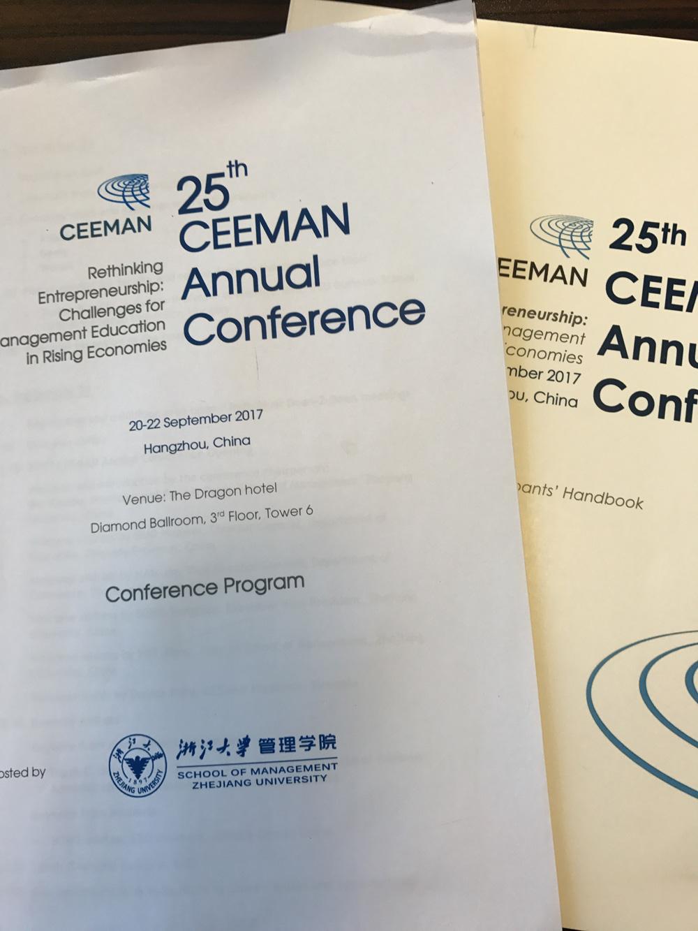 Конференция CEEMAN Фото 11