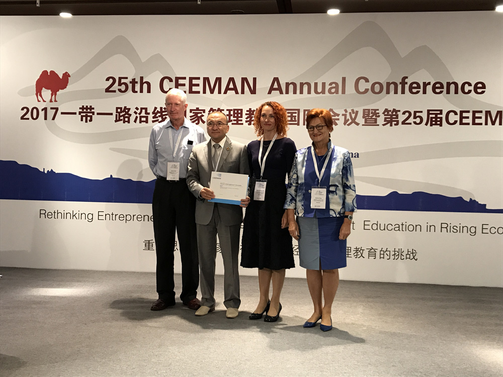 Конференция CEEMAN Фото 10