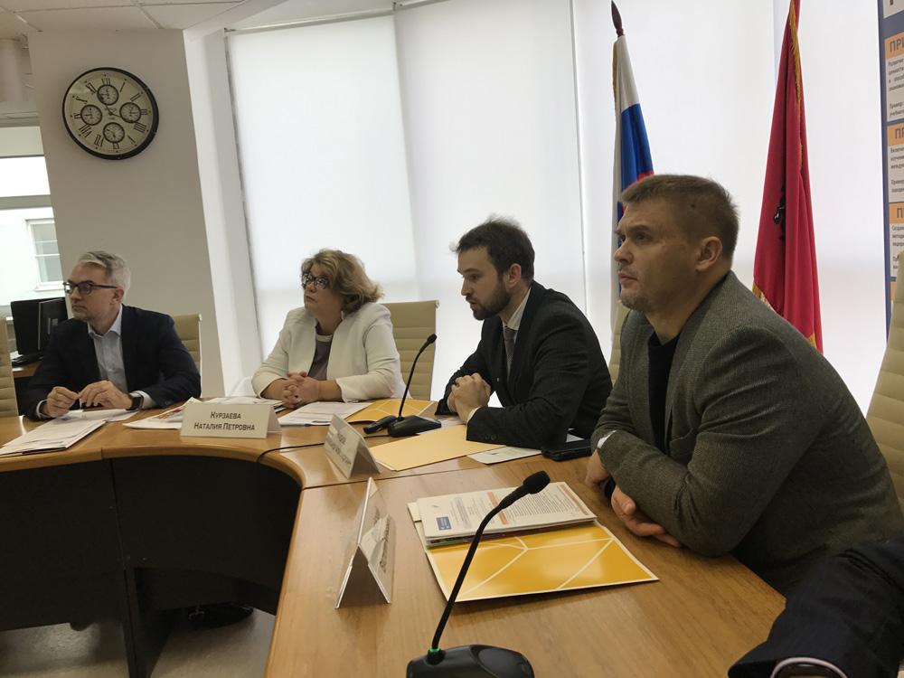 Круглый стол РАБО совместно с НСПК Фото 1