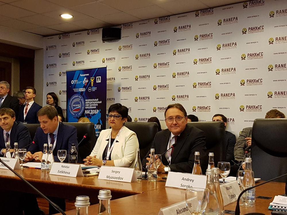 Открытое заседание Президиума НАСДОБР Фото 6