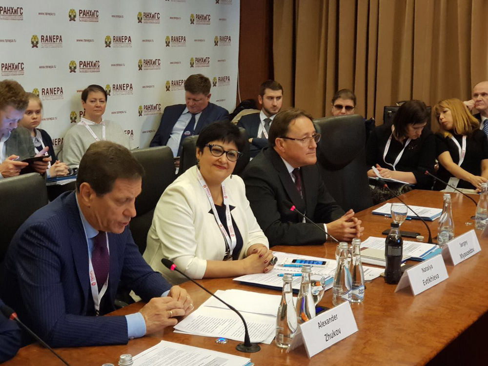 Открытое заседание Президиума НАСДОБР Фото 2