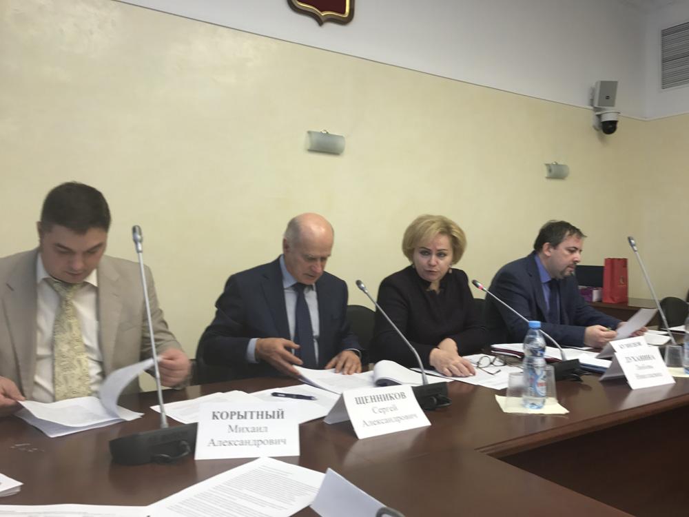 Заседание Экспертного Совета Фото 4