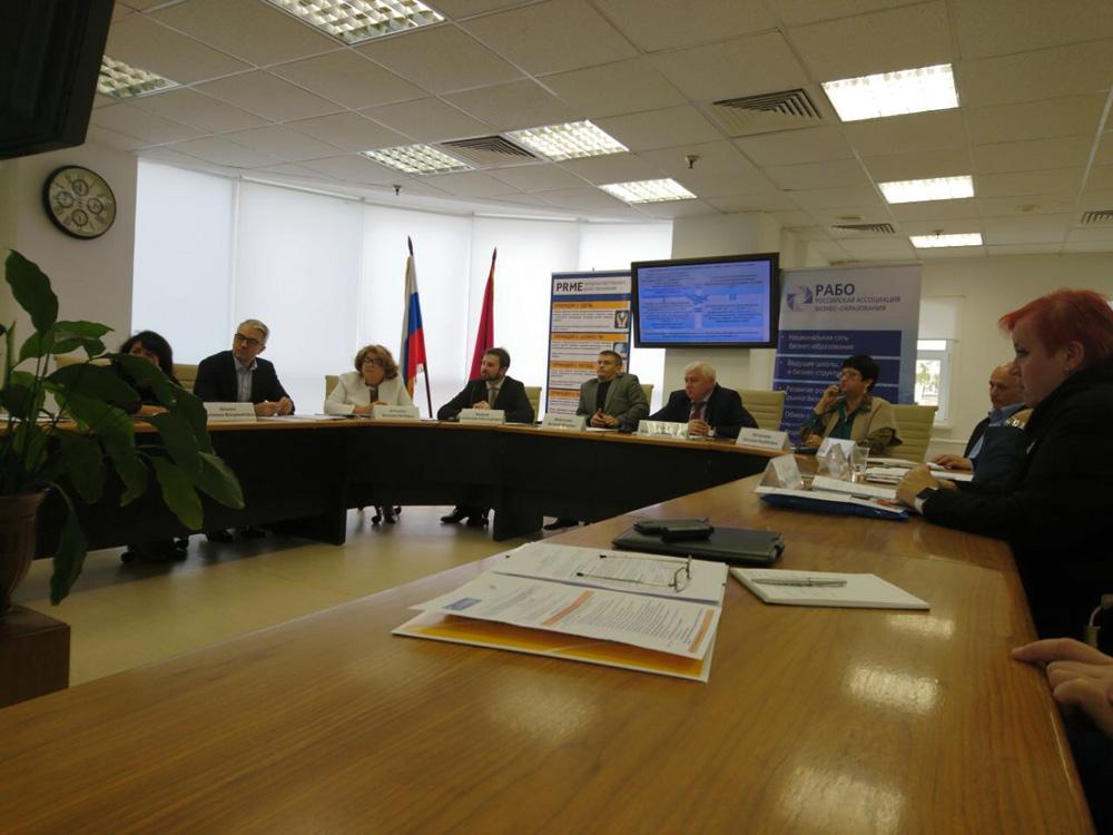 Круглый стол РАБО совместно с НСПК Фото 6