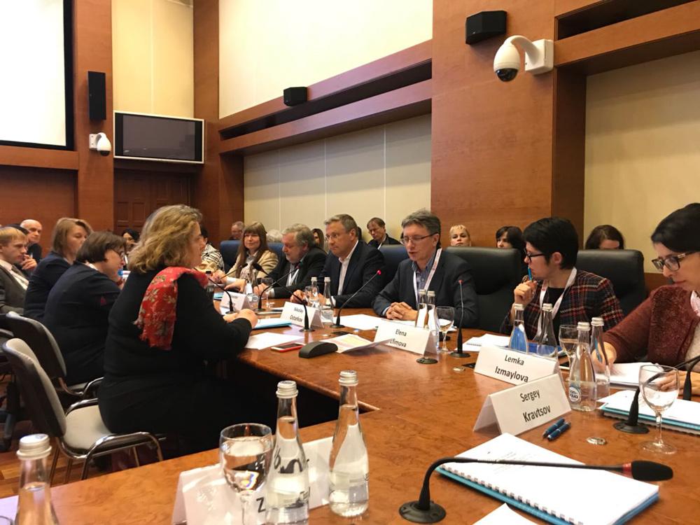 Открытое заседание Президиума НАСДОБР Фото 7