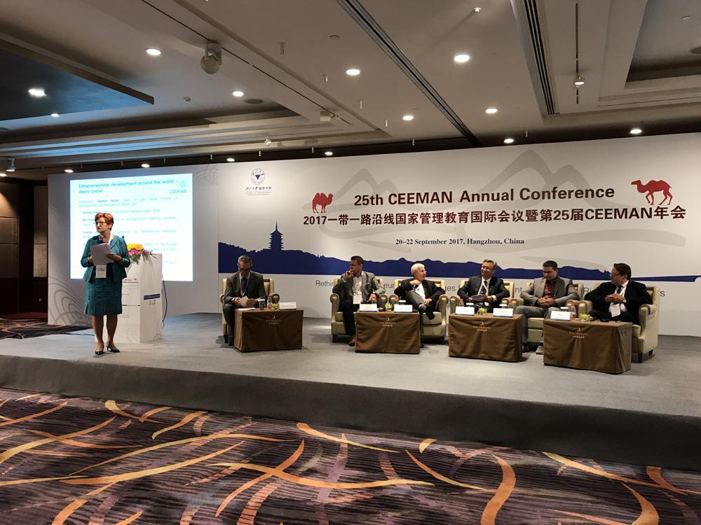 Конференция CEEMAN Фото 4