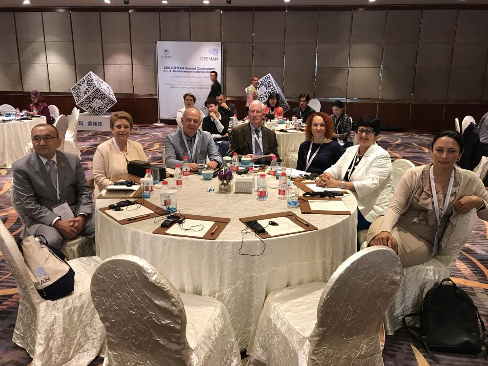 Конференция CEEMAN Фото 9