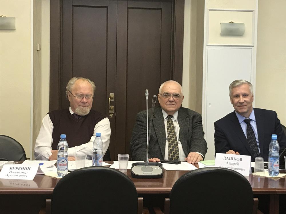Заседание Экспертного Совета Фото 3